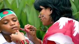 Romnar Botomule by Asif Boishakhi Song