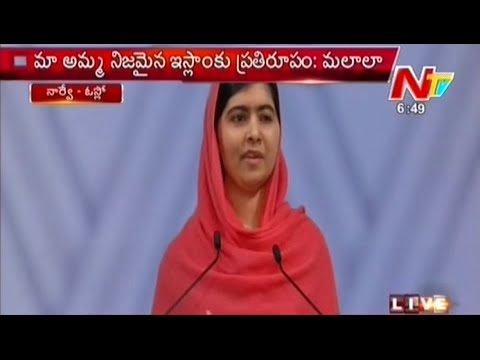 Malala Yousafzai Speech After Receiving Nobel Prize At Oslo