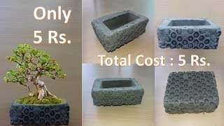 DIY-Art Attack | Best Cement Pot Use Plastics Bubble Wrap.