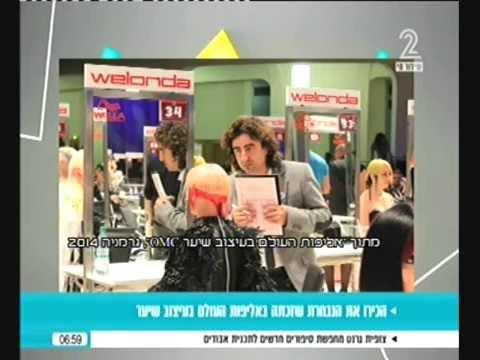 מוטיה רובין ואלון סלזניוב בתוכנית הבוקר ערוץ 2