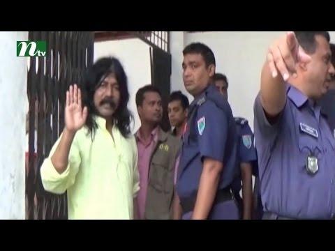 BNP former lawmkaer held in Meherpur | News & Current Affairs