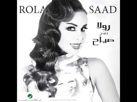 Rola Saad...Happy Birthday   رولا سعد...هابي بيرث دي