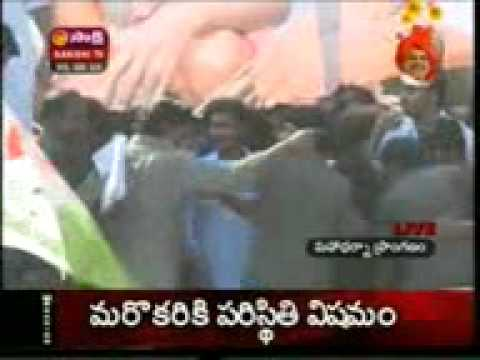 Sakshi Tv   Janam Kosam Jagan Ettina Jenda Ysr   Ysr Songs video