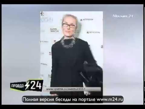 Ольга Свиблова: «К себе нужно относиться с долей юмора»