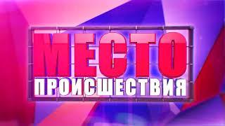 Видеорегистратор  ДТП Приора снесла бампер Мазде Воровского