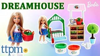 Barbie Dreamhouse Adventures Dolls with Dough [REVIEW]   Mattel Toys & Games