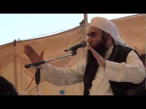 Maulana Tariq Jameel Bayan At  Fast University 2012 video