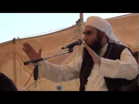 Maulana Tariq Jameel Bayan At  Fast University 2012 video