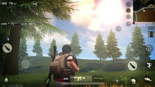 FINALMNENTE SAIUU!! NOVO BATTLEGROUNDS PARA ANDROID COM 100 JOGADORES - WILDERNESS ACTION (BETA)