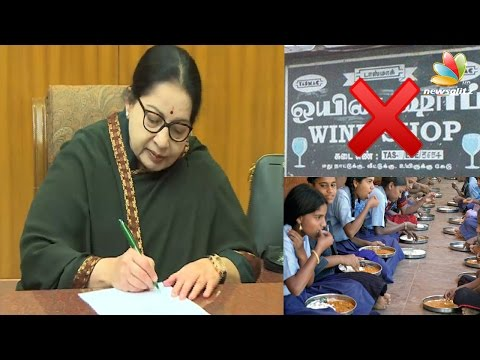 Jayalalitha first Sign in documents to keep her promise |  Chief Minister swearing in ceremony 2016