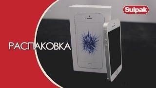 Смартфон Apple IPhone SE Распаковка (www.sulpak.kz)