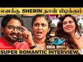 முன்ன பின்ன தெரியாதவங்க கூட எப்படி 100 நாள்...   Sreeja & Senthil Interview