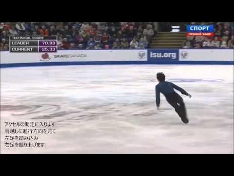 しっかり観てみよう 小塚崇彦2014スケートカナダFS『Io Ci Saro』