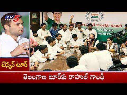 తెలంగాణలో రాహుల్ పర్యటన | Rahul Gandhi To Visit Hyderabad Today | TV5 News