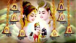 Download Jai Ganesh Deva Aarti By Anuradha Paudwal Full Audio Song Juke Box 3Gp Mp4