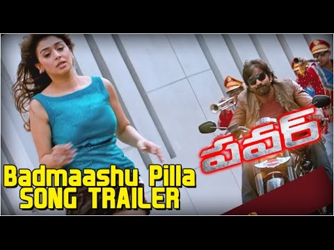 Power Songs - Badmaashu Pilla Song Trailer - Ravi Teja Hansika...