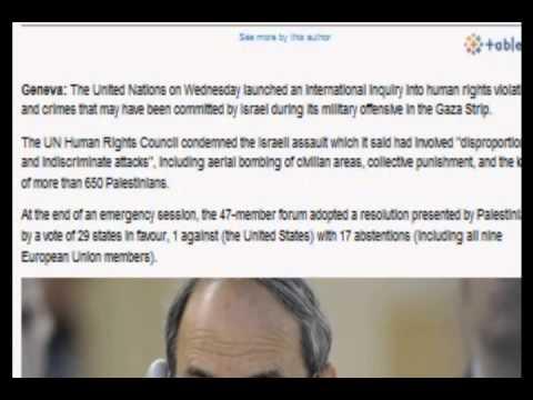UN launches probe into alleged Israeli crimes