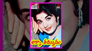 Akka Thammudu || Telugu Full Length Movie || Jayalalitha,AVM Rajan