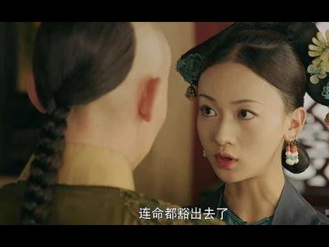 延禧攻略:弘歷明知道,魏瓔珞在算計自己,為什麼他還非她不可