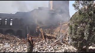 American-made bombs in Yemen are killing civilians