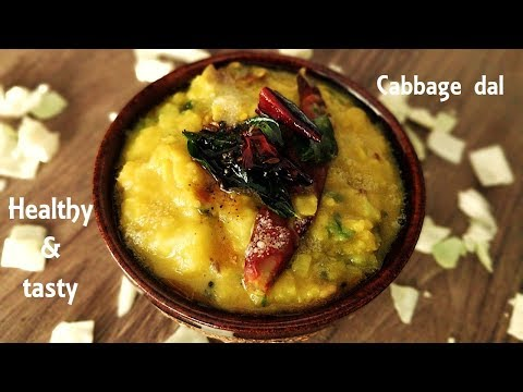 Cabbage Dal | Cabbage pappu | Easy lunch box recipe !!!