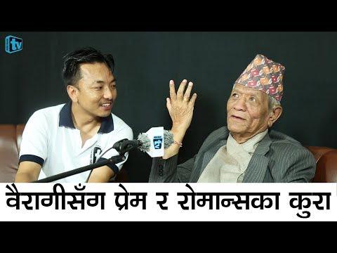 'म मरिसके जस्तो लाग्छ': वैरागी काँइला, Bairagi Kainla (Til Bikram Nembang) shares his memories