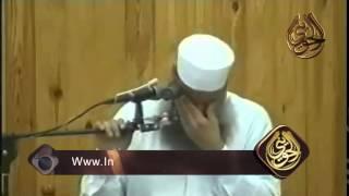 الشيخ الحوينى يبكى لوفاة النبى عليه الصلاة والسلام