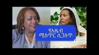 mimi sebhatu radio program about the current condition in ethiopia