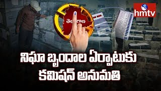 Special Story on Security at EVMs Storage Places | Telangana Elections 2018 | hmtv
