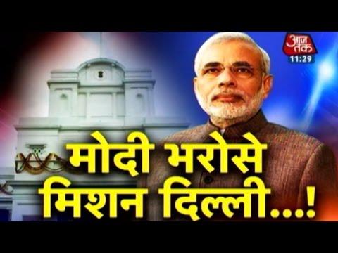 PM Modi to lead BJP in Delhi battle
