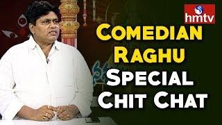 Comedian Raghu Karumanchi Special Interview | Dussehra Special | hmtv