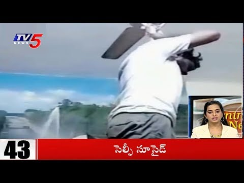 10 Minutes 50 News | 18th May 2018 | TV5 News