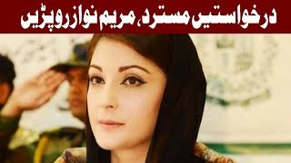 'Sicilian Mafia' appearing before court for first time - Maryam - Headlines 12 PM - 19 Oct 2017