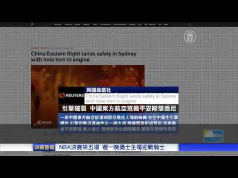中国政府が地方政府の数値改竄を批判【世界が見る中国】
