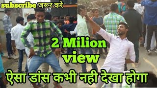 Download Lagu Pathroda Ka Bass Barat Comedy Dance. Desi dance in village marriage. mewati song. funny dance Gratis STAFABAND