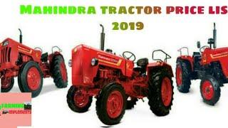 Mahindra and Mahindra Ltd all tractor price 2019