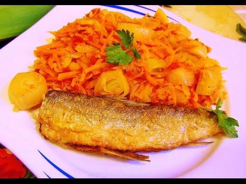 Гарнир к рыбе жареной рецепты с фото