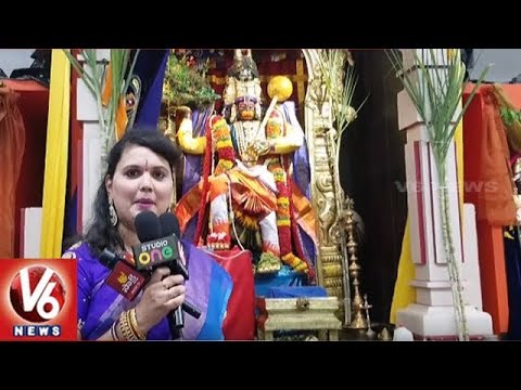 Sri Panchamukha Hanuman Vijaya Yatra Grandly Held At Los Angeles | V6 USA NRI News