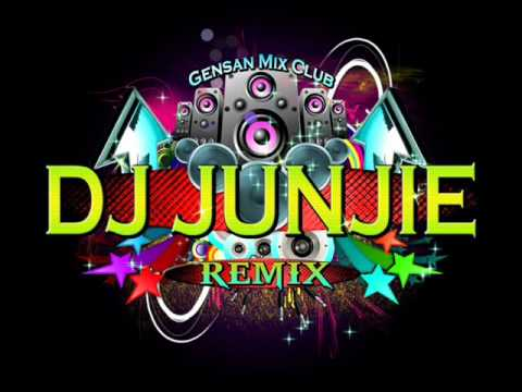 Cool Down Bum Mix    Kolohe Kai Ft  Junjiemix gensan Mix Remix video