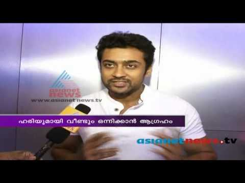 Latest film news - Exclusive interview with Tamil actor Surya