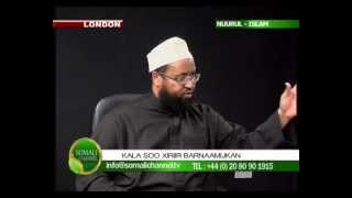 NURUL ISLAM SH siciid raage iyo sh cambe 03 01 2012 SOMALI CHANNEL