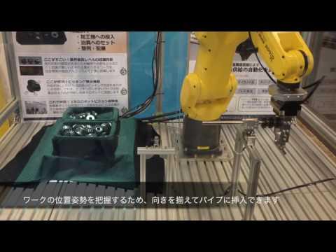 機械要素展名古屋 黒色ギヤピッキング(TVS3)の画像