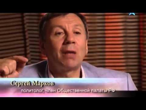 TV Zvezda - The Warsaw Uprising (documentary film, Poland, Russia)