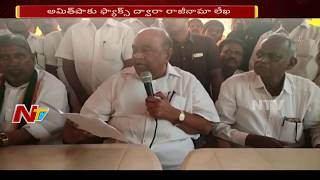 Nagam Janardhan Reddy Resigns from BJP || Will He Join In Congress?