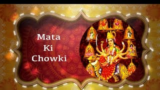Mata ki chowki invite mata ka jagran invitation video vg 102 mata ki chowki video invite stopboris Images