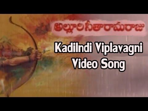 Alluri Seetharama Raju    Kadilndi Viplavagni Video Song    Krishna, Vijaya Nirmala video