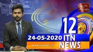 ITN News 2020-05-24 | 12.00 PM