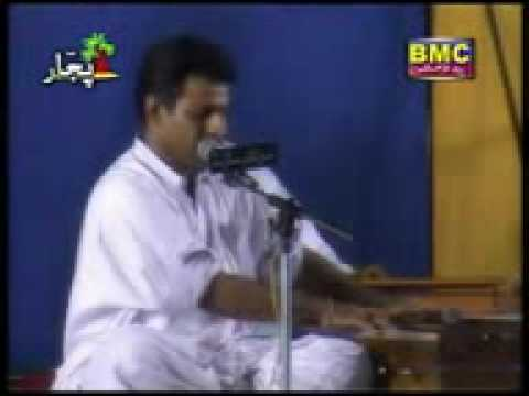 Hafeez Baloch Song