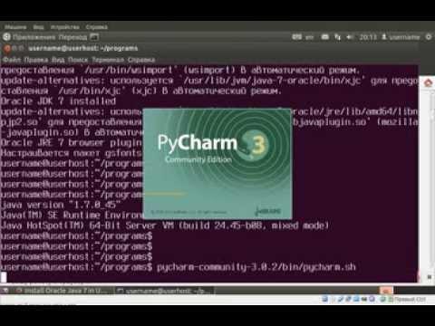 Установка PyCharm под Ubuntu