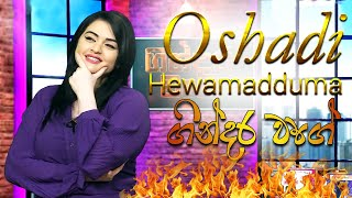 Gindara Wage  | Oshadi Hewamadduma | 2020 - 02 - 13